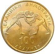 100 drachmes 1999